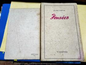 BLAISE PASCAL   PENSÉES   édition complète【思考完整版】民国法文原版  胡守衡钤印藏书
