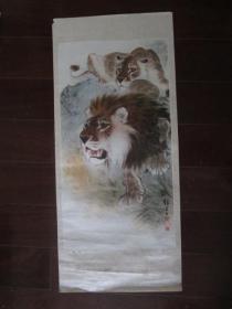 年画:狮子(刘继卣作,湖南人民出版社出版,1979年第一版一次印刷)