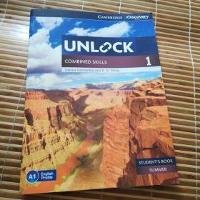 Unlock Combined Skills 1