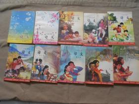 6年制小学语文老课本3-12册10本(库存)品佳