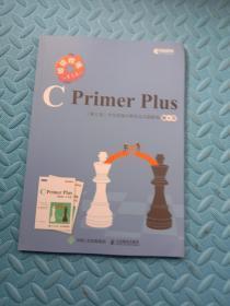 C Primer Plus 第6版 中文版难点解析及习题解答(前6章)
