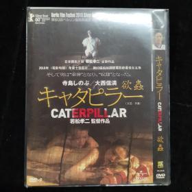 影视光盘559【欲虫】一张DVD简装