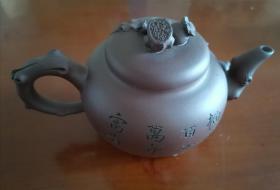 宜兴紫砂壶(2000年买的,按工艺品收藏)