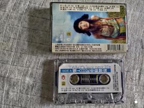 磁带 《懒人日记@苏慧伦》