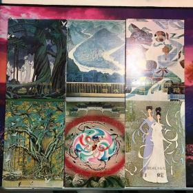 北京首都机场壁画 6张四折纸卡 合售 白蛇传 哪咤闹海 巴山蜀水 森林之歌 黛色参天 民间舞蹈