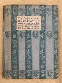 全球孤本 :  The Rubaiyat of Omar Khayyam 《鲁拜集》  罗伯特·安宁·贝尔22幅插图本