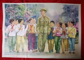 李慕白2开宣传画年画1978年学习雷锋好榜样(红领巾)