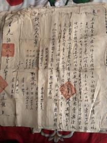 光绪二十七年书法,河北省昌黎县大芦庄官契,书法漂亮,保真包老