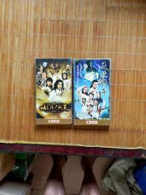 水月洞天,灵镜传奇,DVD电视剧。
