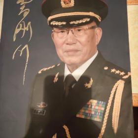 曹刚川 画册(签名本)