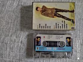 磁带《孙耀威《热量》》