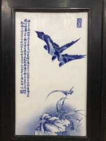旧藏 民国 王步 瓷板画