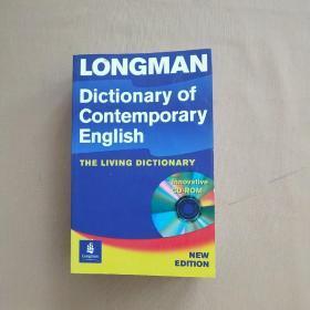 LONGMAN Dictionary of Contemporary English 朗文当代英语词典 新版(有光盘)