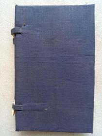 《梅花易数》 巾箱本 石印 民国(1912~1948)
