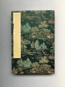 4065 旧册页 共12开 封面尺寸24.5x16.8cm 价1600元l