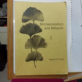 Microeconomics And Behavior   第二册   院校复制版