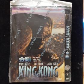影视光盘621【金刚】一张DVD简装