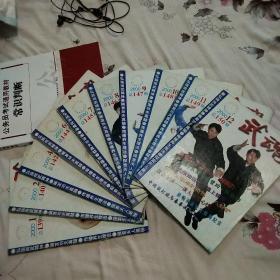 武魂2000年第1、2、4、6、7、8、9、10、11、12期十本合售,单购每本15元。