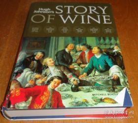 2手英文 Hugh Johnson's Story of Wine 葡萄酒故事 sbc41