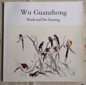 吴冠中新加坡水粉展览画册 Wu Guanzhong brush and Pen Drawing