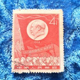 大炼钢铁纪念邮票,为1070万吨钢而战4分包真(甲箱1)