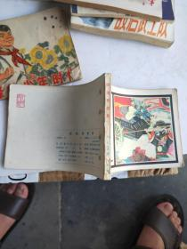 信陵君救赵 连环画