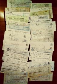 西洋古董外文票据盲盒随机40张 外文票据