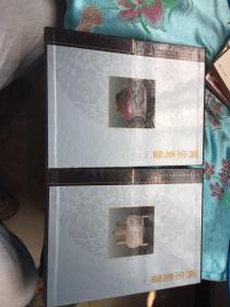 两宋瓷器(上)