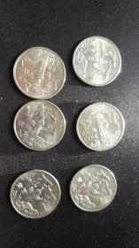 出售1984年发行的建国三十五周年纪念币华表6枚品相好带光的