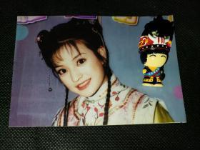 1999版《还珠格格》20多年前原版照片小燕子单人3张-34组,赵薇饰演小燕子(亦可购单张)