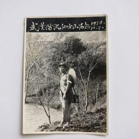 1958年黑白相片【武汉防汛仙女山留念照片】长7.5CM*宽5.3CM、品相以图片为准