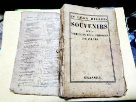 SOUVENIRS D'UN MÉDECIN医师回忆  【1925年巴黎原版 毛边本 有图片】胡守衡钤印藏书
