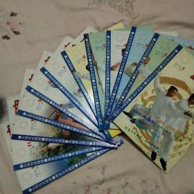 武魂2004全年12本合售