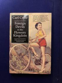 foreign devils in the flowery kingdom(又名《洋鬼子在中国》)