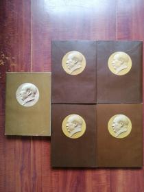 毛泽东选集(一~五)竖版 品相很好 九品