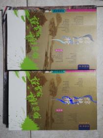 温瑞安武侠精品系列·说英雄·谁是英雄:惊艳一枪(全2卷)(22-23)