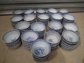青花玲珑瓷碗,批发价20元一个