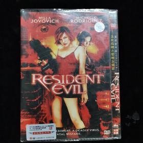 影视光盘649【生化危机之双种生还者】一张DVD简装