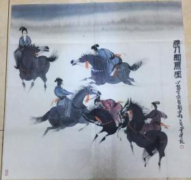 曹小钦画作(尺寸,68.5*69CM)