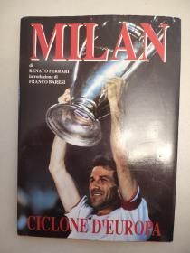 AC米兰 冠军杯特刊,送AC米兰海报一张