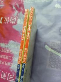 新标准韩国语中级上册【附光盘】