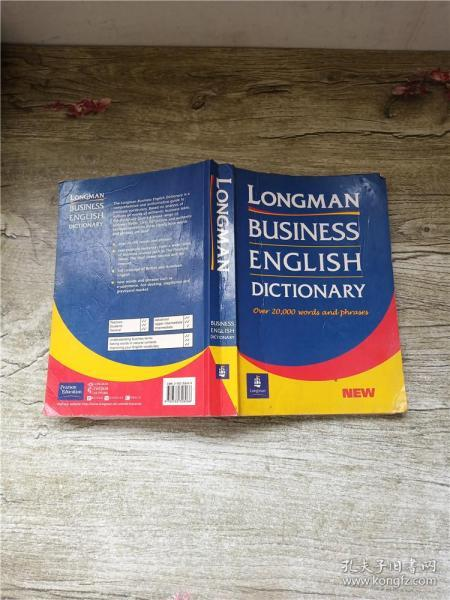 LONGNMAN BUSINESS ENGLISH DICTIONARY【正书口有污迹】