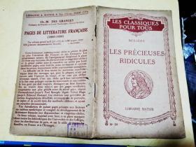 MOLIèRE  LES PRÉCIEUSES RIDICULES 宝石荒谬  【1932年巴黎书店出版】 签名赠本  胡守衡钤印藏书
