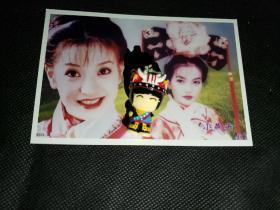 1999版《还珠格格》20多年前原版照片小燕子单人2张-42组,赵薇饰演小燕子(亦可购单张)
