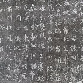 【唐代】孙氏墓志铭拓片  原石原拓  内容完整  字迹清晰  拓工精湛  书法精美