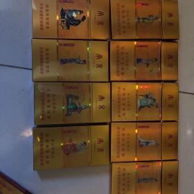 烟盒烟标收藏 南京 金陵十二钗系列 9种 金色 细枝