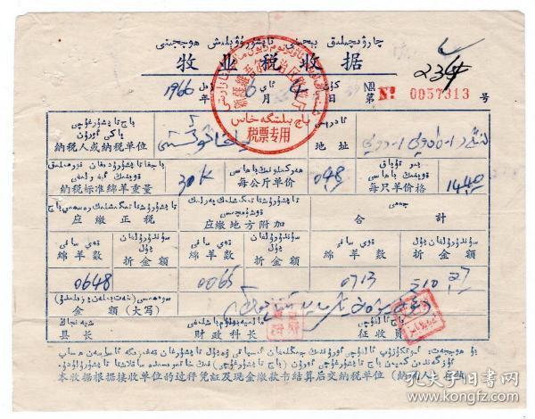 �颁腑�界��剁エ璇�-----1966骞存�扮��缁村�惧���娌诲�鸿储�垮��