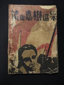 �跺北��������锛�1930骞寸�� ����2000��锛�