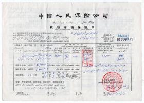 淇��╁����绫�-----1991骞存�扮��搴�杞��夸腑�戒汉姘�淇��╁����