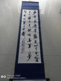 �辩�广����瀛�璇�锛��舵����